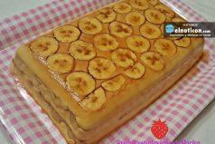 Tarta – Flan de Plátano Mitad tarta, mitad plátano y con un sabor riquísimo a plátano y caramelo