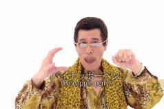 'Pen Pineapple Apple Pen' la nueva canción que se ha apoderado de Internet ¡Es muy pegajosa!