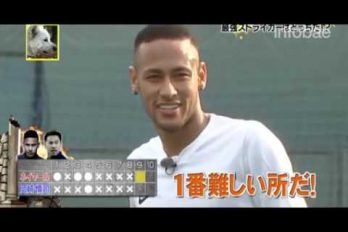 El desafío japonés que puso a prueba la puntería de Neymar Jr. ¡Este era el incentivo que le faltaba al brasileño para volver a hacer goles!