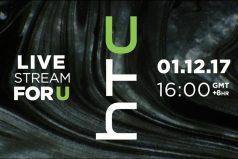 Indecifrable campaña de expectativa de HTC con el eslogan 'Todo es por ti'. ¿Será el novedoso celular que siempre has querido?