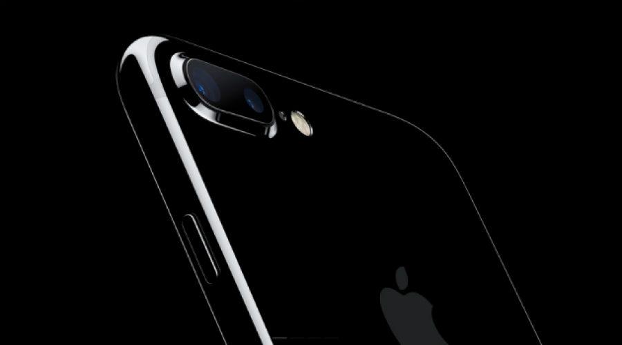Apple confirma la fecha de la salida del nuevo iPhone 8