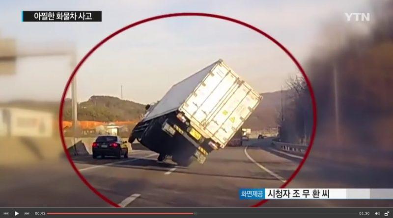 INCREIBLE-Conductor-de-Camion-hace-Maniobra-Diagonal-Imposible-Korea-del-Sur