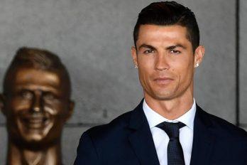 Cristiano Ronaldo ahora también tiene un aeropuerto que lleva su nombre