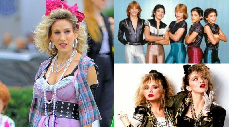 5 cosas que usaste en los 80's, aunque ahora quieras negarlo. ¡Lo sabemos todo!