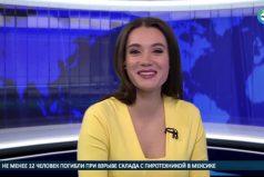 ¡Vaya sorpresa! No te imaginarás el invitado especial que sorprendió a esta presentadora rusa. ¡Qué bello!