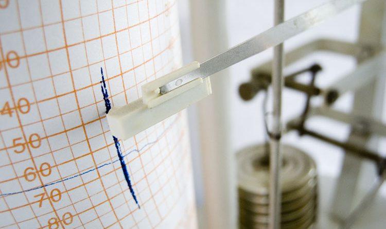 Colombia ha tenido cuatro temblores en las últimas horas, los sintió