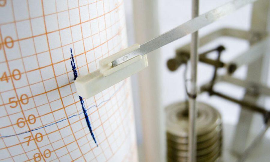 Colombia ha tenido cuatro temblores en las últimas horas, ¿los sintió?