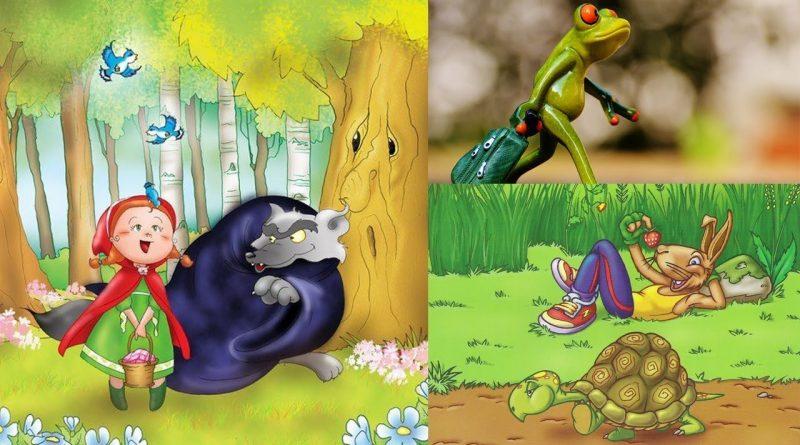 Los-7-cuentos-infantiles-que-marcaron-a-varias-generaciones