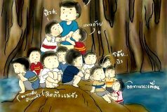 Los 12 niños futbolistas y su entrenador atrapados en una cueva en Tailandia fueron rescatados