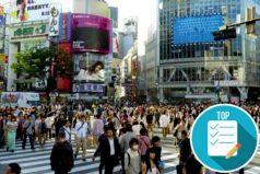En Japón quieren que sus habitantes no trabajen un lunes por la mañana cada mes