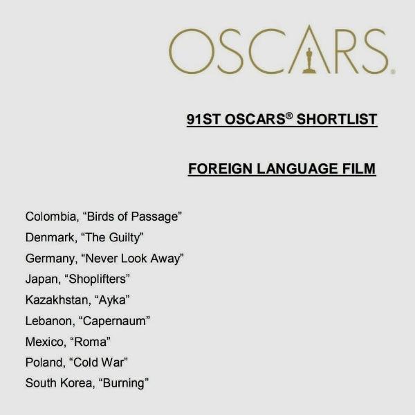 Oscar, el gran premio de la industria del cine