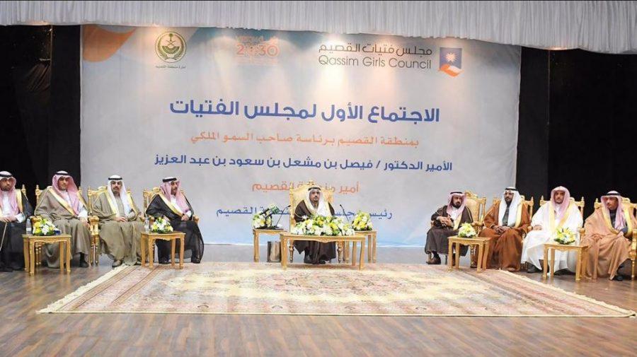 Arabia Saudí crea su primer consejo de mujeres sin mujeres